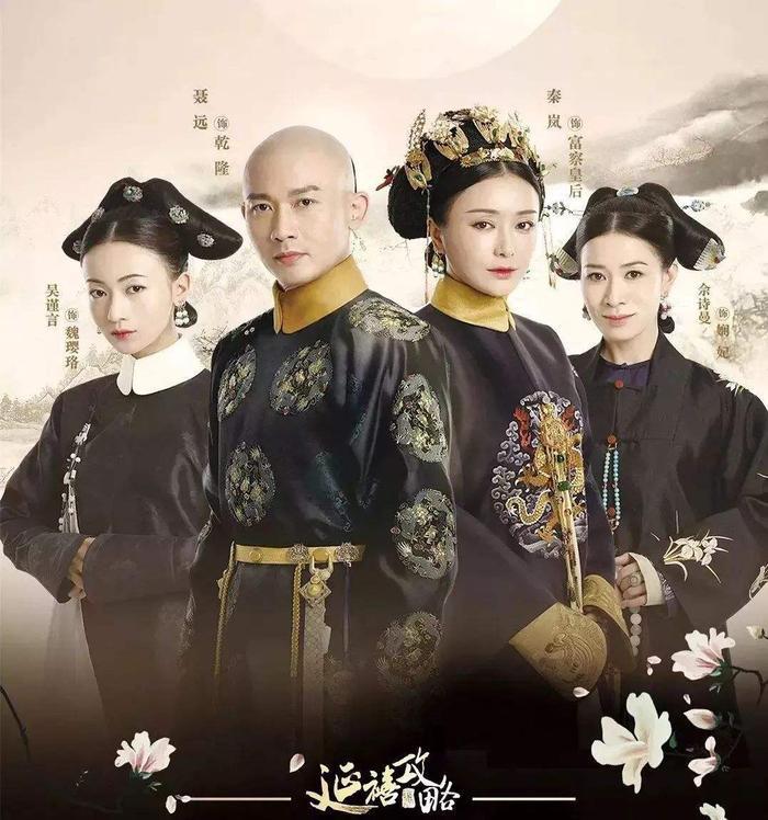 Những bộ phim truyền hình Trung Quốc bất ngờ nổi tiếng dù không sở hữu dàn sao đình đám Ảnh 8