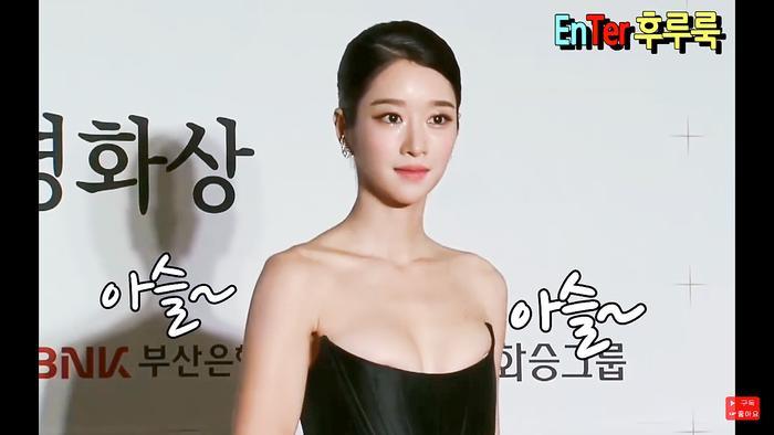 Quá sơ suất trong trang phục, Seo Ye Ji lộ ngực trên thảm đỏ 'Buil Film Awards 2020': Dân mạng bỏng mắt! Ảnh 12