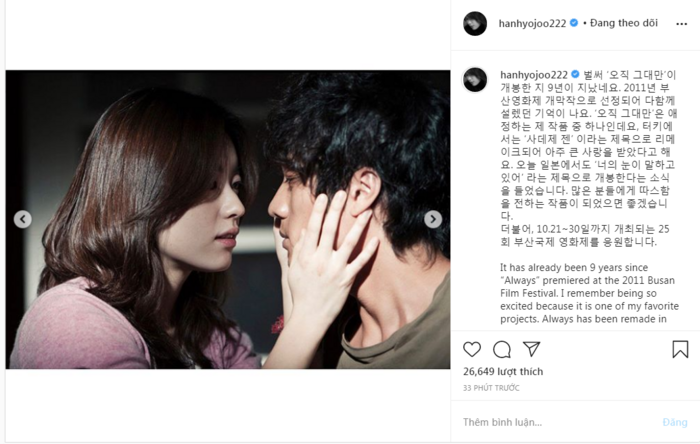 Han Hyo Joo bất ngờ đăng ảnh 'tình tứ' với So Ji Sub trong quá khứ Ảnh 1