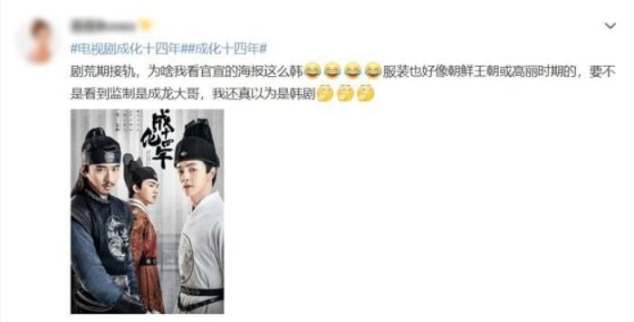 Phim của Dương Mịch - Địch Lệ Nhiệt Ba bị tố ăn cắp, 'hạ bệ' trang phục truyền thống Hàn Quốc Ảnh 11