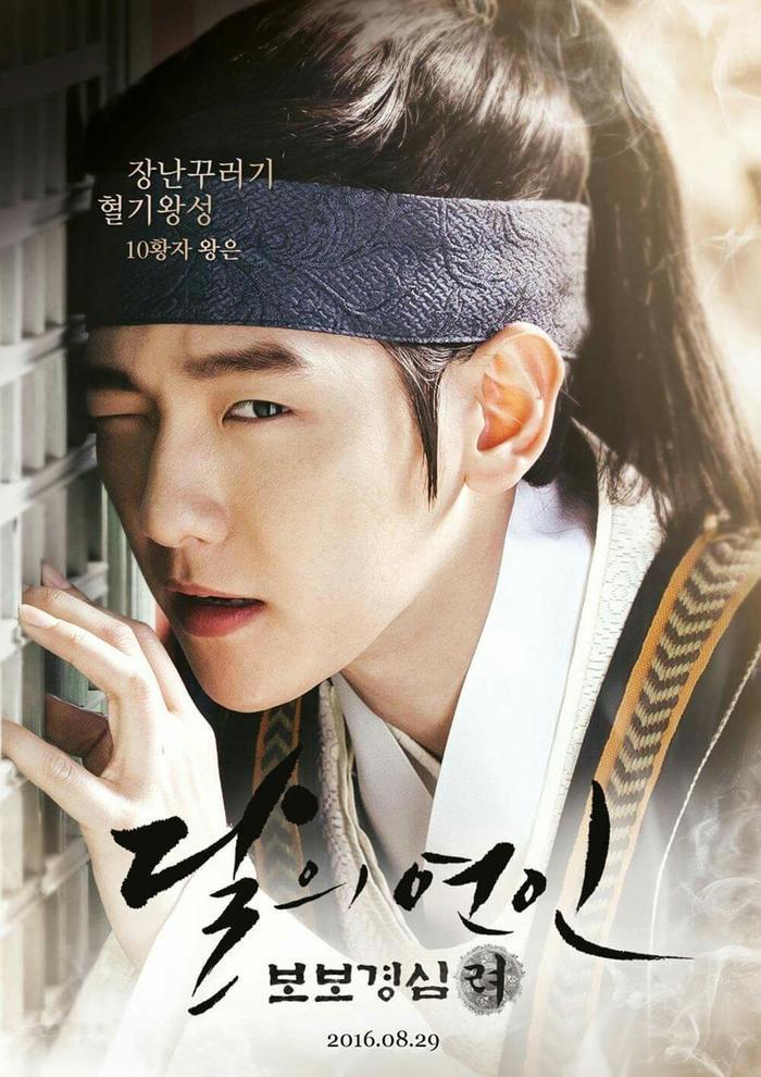 Phim của Dương Mịch - Địch Lệ Nhiệt Ba bị tố ăn cắp, 'hạ bệ' trang phục truyền thống Hàn Quốc Ảnh 14