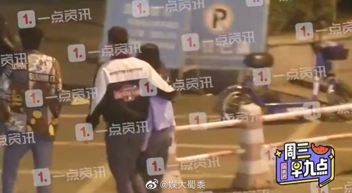 Kim Hãn xác nhận hẹn hò Trương Chỉ Khê Ảnh 3