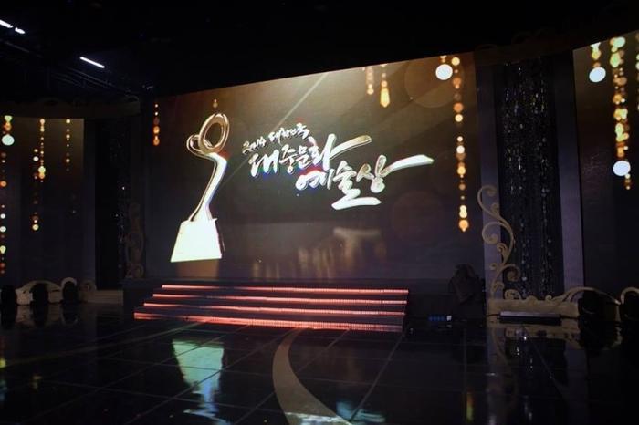 Hyun Bin - Gong Hyo Jin, Kim Hee Ae và Seventeen thắng giải thưởng 'Văn hóa & Nghệ thuật 2020' Ảnh 2