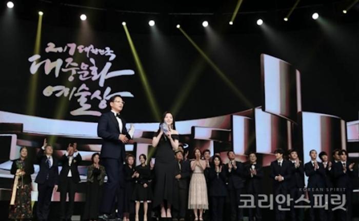 Hyun Bin - Gong Hyo Jin, Kim Hee Ae và Seventeen thắng giải thưởng 'Văn hóa & Nghệ thuật 2020' Ảnh 3