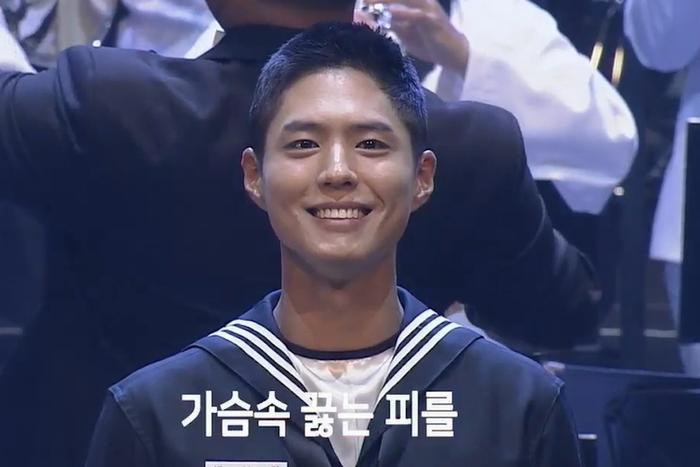 Park Bo Gum lộ diện sau khi nhập ngũ: Tá hỏa trước gương mặt chi chít mụn, dung nhan xuống cấp! Ảnh 4
