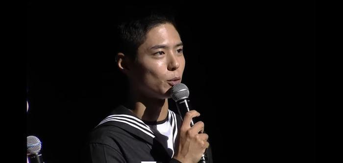 Park Bo Gum lộ diện sau khi nhập ngũ: Tá hỏa trước gương mặt chi chít mụn, dung nhan xuống cấp! Ảnh 7