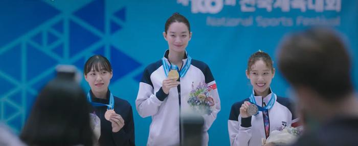 'Hồ ly' Shin Min Ah hết ngây thơ, trở lại trong trailer phim mang đậm màu sắc bách hợp Ảnh 2