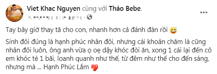 Cùng sinh đôi, vợ chồng Khắc Việt và Dương Khắc Linh không cần nói cũng hiểu nhau Ảnh 1