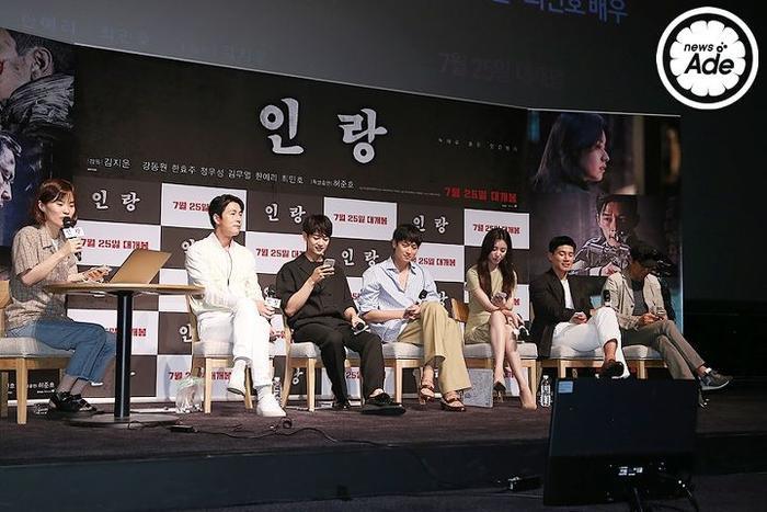 Park Ji Sun nổi cỡ nào mà cả showbiz phải xót thương vì tự tử: Từ Hyun Bin, Son Ye Jin đến Kim Soo Hyun! Ảnh 16