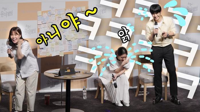Park Ji Sun nổi cỡ nào mà cả showbiz phải xót thương vì tự tử: Từ Hyun Bin, Son Ye Jin đến Kim Soo Hyun! Ảnh 3