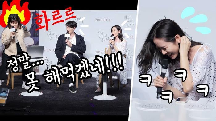 Park Ji Sun nổi cỡ nào mà cả showbiz phải xót thương vì tự tử: Từ Hyun Bin, Son Ye Jin đến Kim Soo Hyun! Ảnh 2