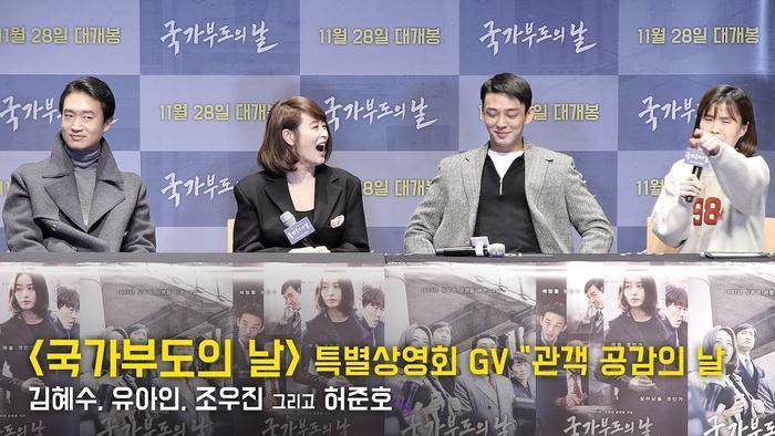 Park Ji Sun nổi cỡ nào mà cả showbiz phải xót thương vì tự tử: Từ Hyun Bin, Son Ye Jin đến Kim Soo Hyun! Ảnh 13