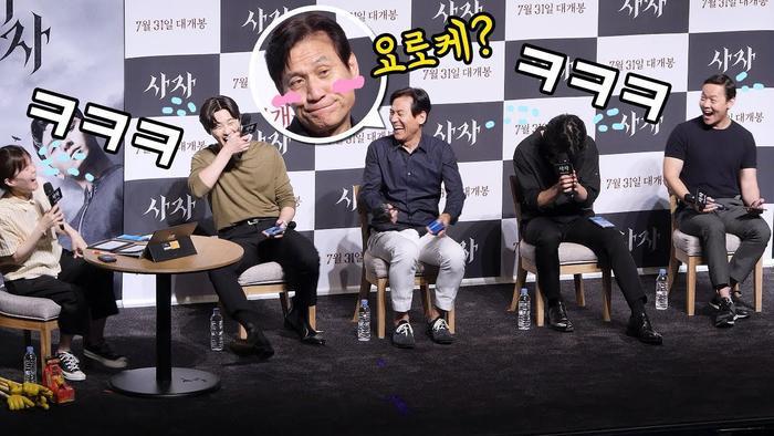Park Ji Sun nổi cỡ nào mà cả showbiz phải xót thương vì tự tử: Từ Hyun Bin, Son Ye Jin đến Kim Soo Hyun! Ảnh 10