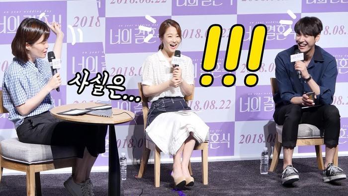 Park Ji Sun nổi cỡ nào mà cả showbiz phải xót thương vì tự tử: Từ Hyun Bin, Son Ye Jin đến Kim Soo Hyun! Ảnh 9