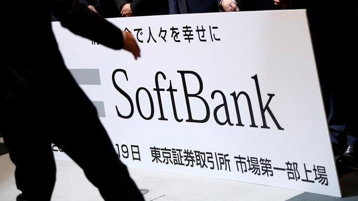 Cú quay đầu 180 độ của ông lớn SoftBank: Đầu tư nhỏ giọt và quên kì lân đi Ảnh 2