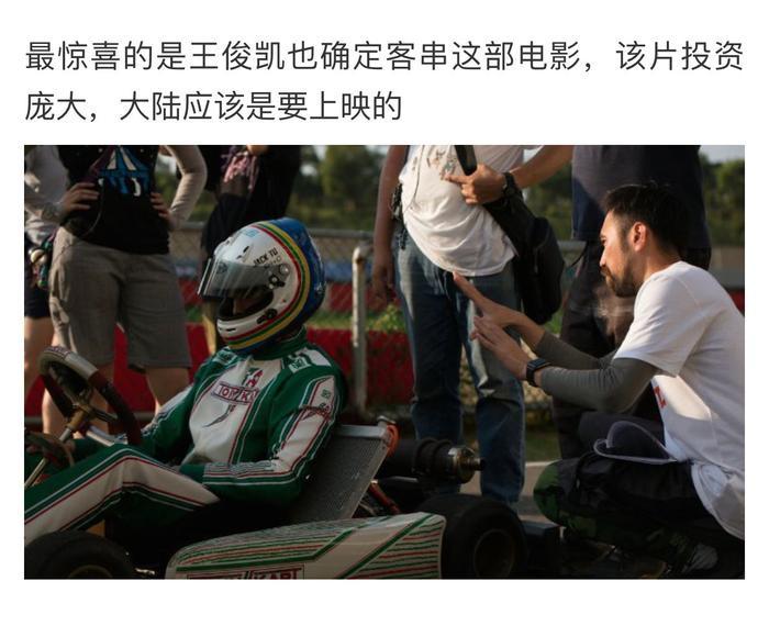 Hình ảnh mới nhất của Vương Tuấn Khải trong phim của Châu Kiệt Luân bị tiết lộ Ảnh 4