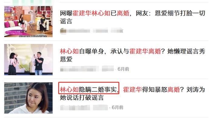 Lâm Tâm Như đeo nhẫn cưới, chủ động bác bỏ tin đồn ly hôn với Hoắc Kiến Hoa Ảnh 2