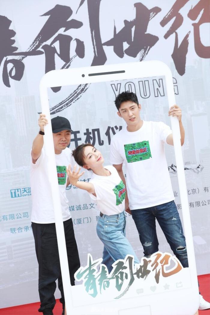 Loạt phim Hoa Ngữ ra mắt tháng 11: Lý Dịch Phong, Hoàng Cảnh Du, Đường Yên cùng trở lại Ảnh 9