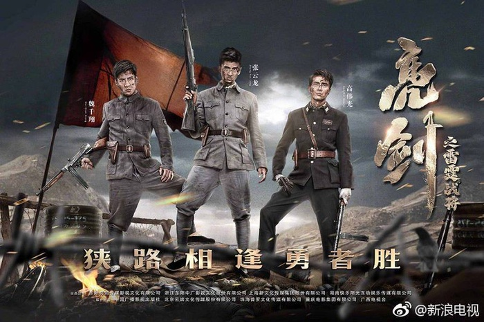 Loạt phim Hoa Ngữ ra mắt tháng 11: Lý Dịch Phong, Hoàng Cảnh Du, Đường Yên cùng trở lại Ảnh 4
