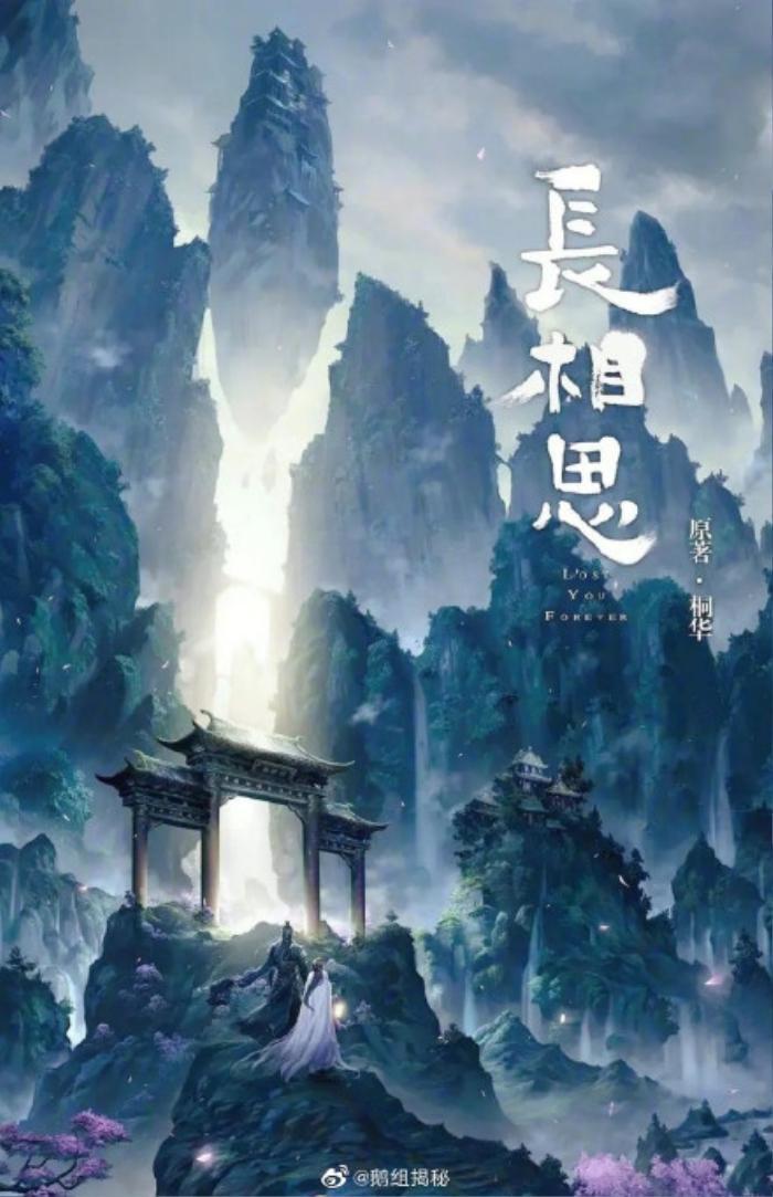 Triệu Lệ Dĩnh nên duyên cùng đàn anh Chung Hán Lương trong phim mới 'Trường tương tư?' Ảnh 1
