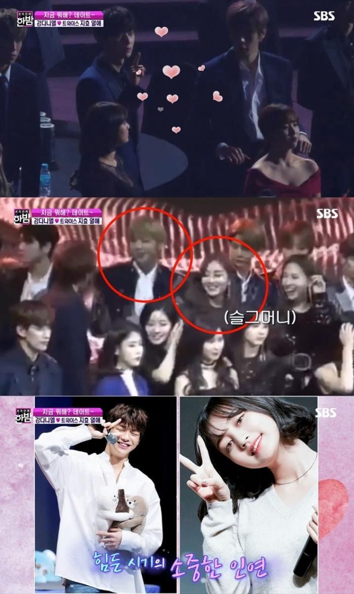 Kang Daniel - Jihyo (TWICE) xác nhận chia tay sau 1 năm 3 tháng hẹn hò Ảnh 9