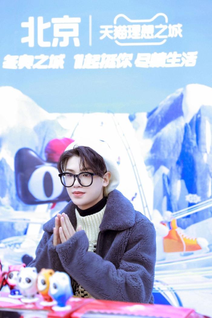 Yuehua lên tiếng về việc nợ nần của mẹ Hoàng Minh Hạo, thái độ của fan gây bất ngờ Ảnh 8