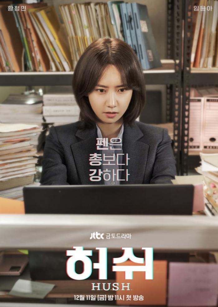 Điểm tin phim truyền hình Hàn Quốc trong tuần: Sự trỗi dậy của phim đề tài thanh xuân Ảnh 7