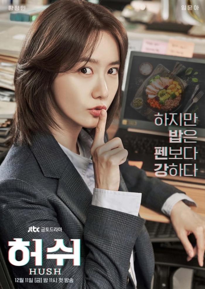 Điểm tin phim truyền hình Hàn Quốc trong tuần: Sự trỗi dậy của phim đề tài thanh xuân Ảnh 8