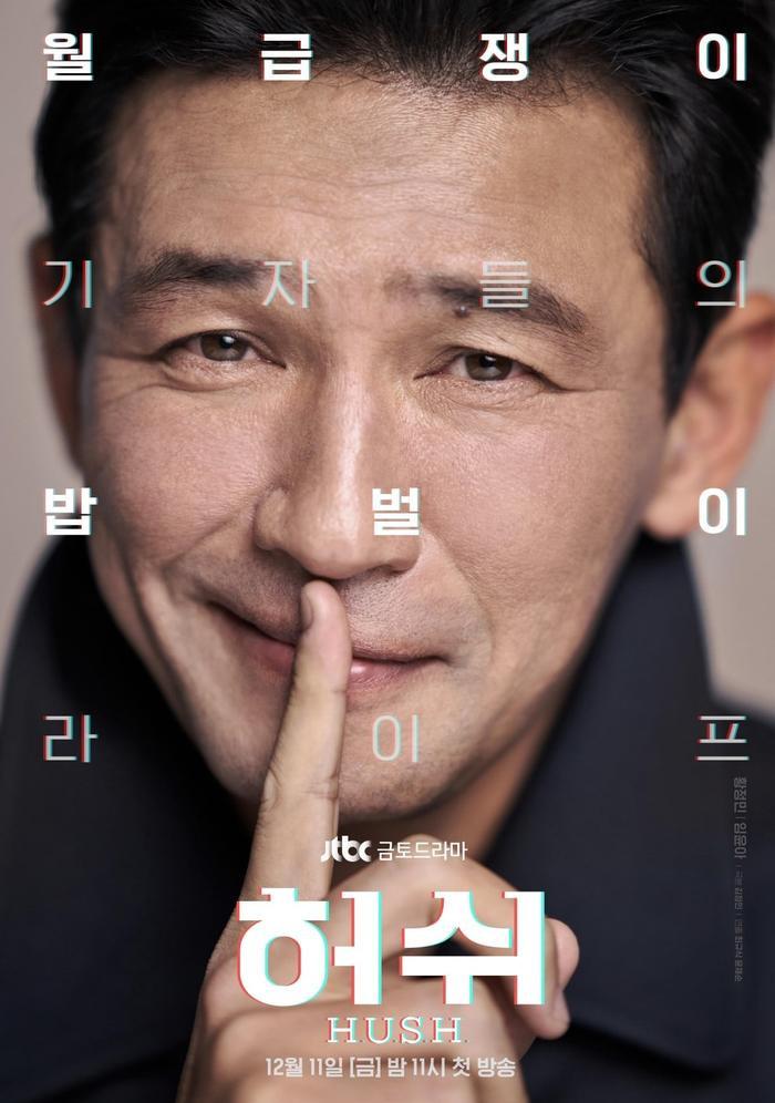 Điểm tin phim truyền hình Hàn Quốc trong tuần: Sự trỗi dậy của phim đề tài thanh xuân Ảnh 9