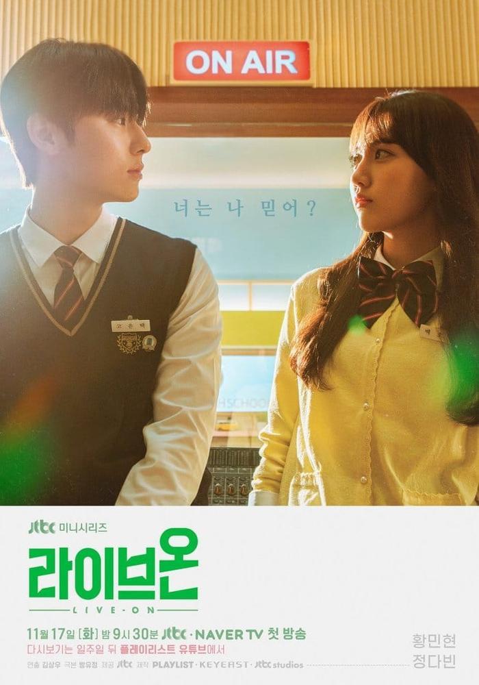 Điểm tin phim truyền hình Hàn Quốc trong tuần: Sự trỗi dậy của phim đề tài thanh xuân Ảnh 1