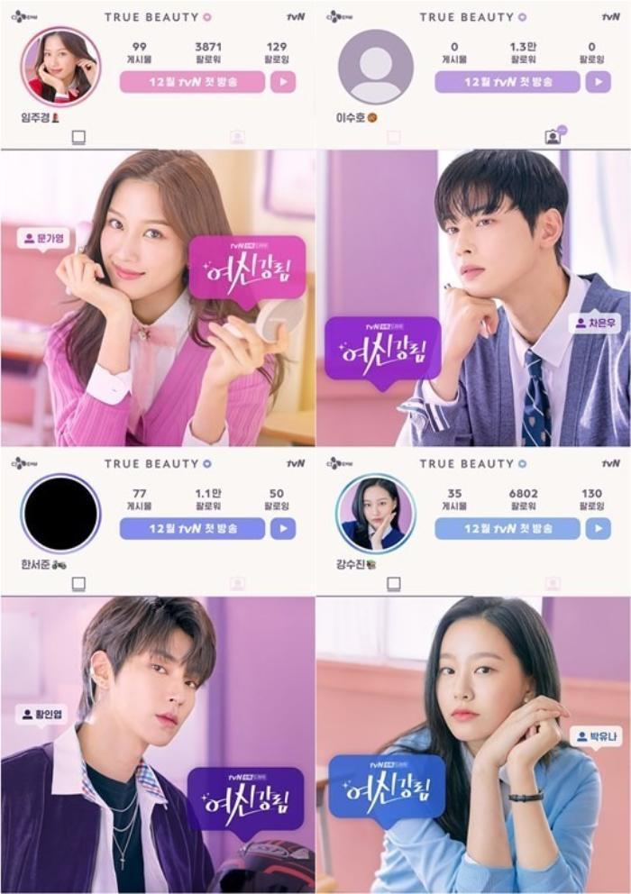 Điểm tin phim truyền hình Hàn Quốc trong tuần: Sự trỗi dậy của phim đề tài thanh xuân Ảnh 5
