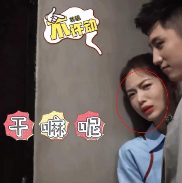 Hoàng Cảnh Du giở trò 'dê xồm', quấy rối bạn diễn Ngô Cẩn Ngôn ngay trên phim trường Ảnh 7