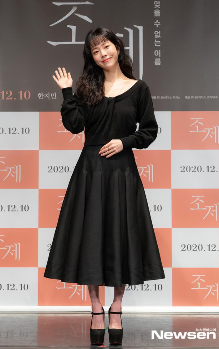 Han Ji Min e ấp bên 'bạn trai' Nam Joo Hyuk mặc kệ khoảng cách 12 tuổi Ảnh 3