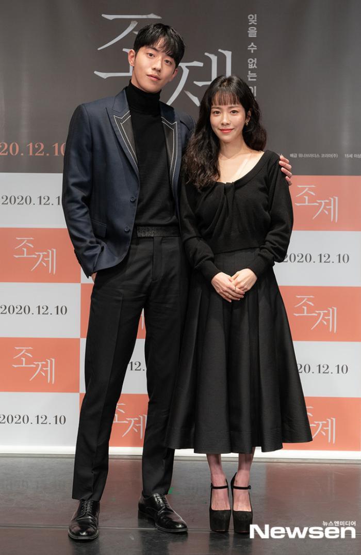 Han Ji Min e ấp bên 'bạn trai' Nam Joo Hyuk mặc kệ khoảng cách 12 tuổi Ảnh 13