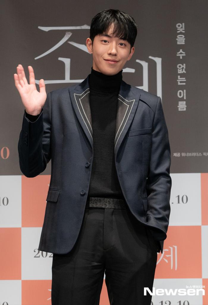 Han Ji Min e ấp bên 'bạn trai' Nam Joo Hyuk mặc kệ khoảng cách 12 tuổi Ảnh 8