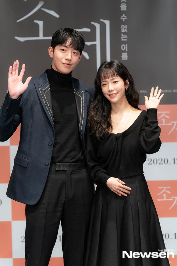 Han Ji Min e ấp bên 'bạn trai' Nam Joo Hyuk mặc kệ khoảng cách 12 tuổi Ảnh 2