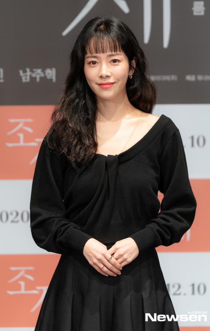 Han Ji Min e ấp bên 'bạn trai' Nam Joo Hyuk mặc kệ khoảng cách 12 tuổi Ảnh 5