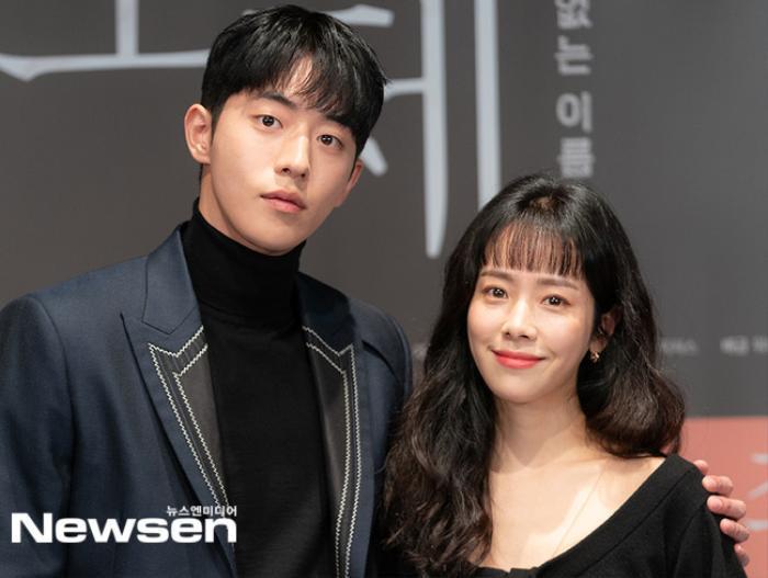 Han Ji Min e ấp bên 'bạn trai' Nam Joo Hyuk mặc kệ khoảng cách 12 tuổi Ảnh 6