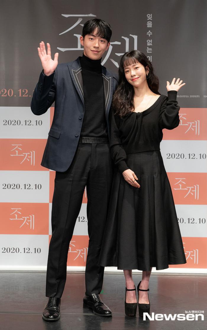 Han Ji Min e ấp bên 'bạn trai' Nam Joo Hyuk mặc kệ khoảng cách 12 tuổi Ảnh 12