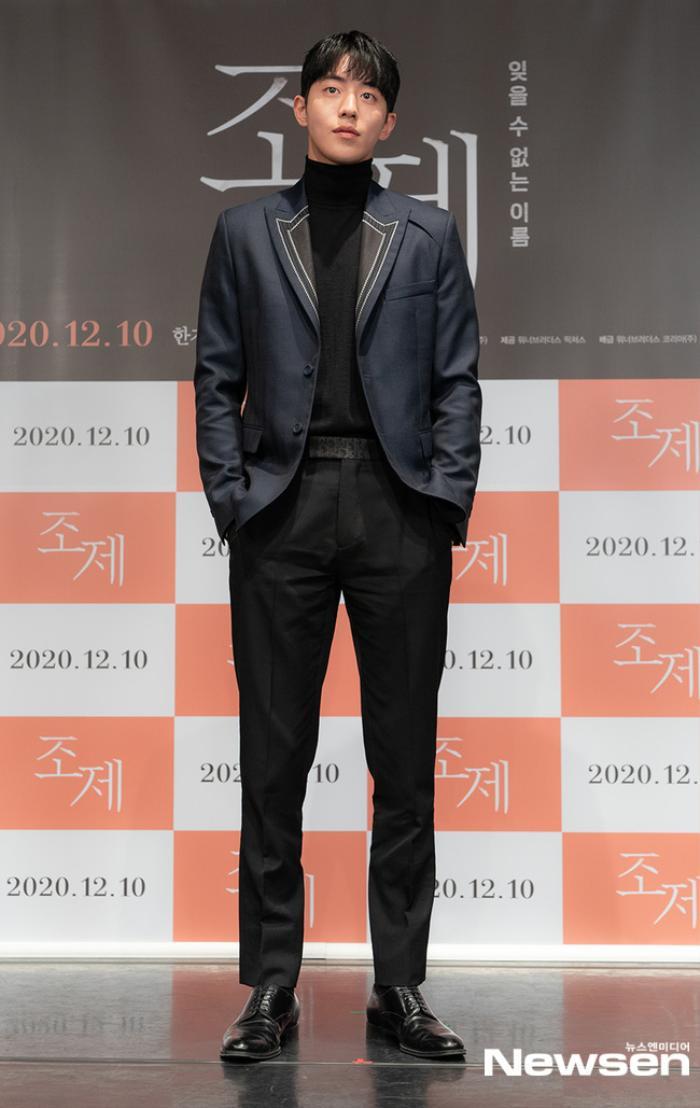 Han Ji Min e ấp bên 'bạn trai' Nam Joo Hyuk mặc kệ khoảng cách 12 tuổi Ảnh 9