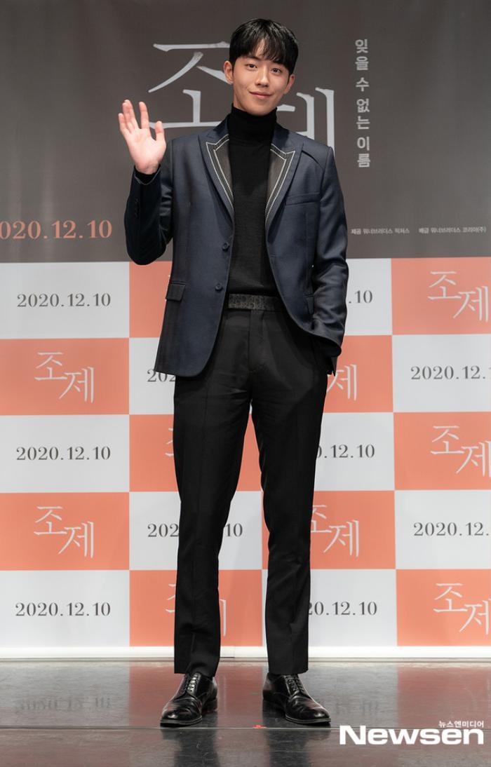 Han Ji Min e ấp bên 'bạn trai' Nam Joo Hyuk mặc kệ khoảng cách 12 tuổi Ảnh 10