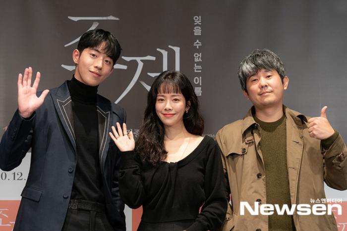 Han Ji Min để mặt mộc, Nam Joo Hyuk không rửa mặt quay Josee: Đừng xem đây là phim của người khuyết tật! Ảnh 1