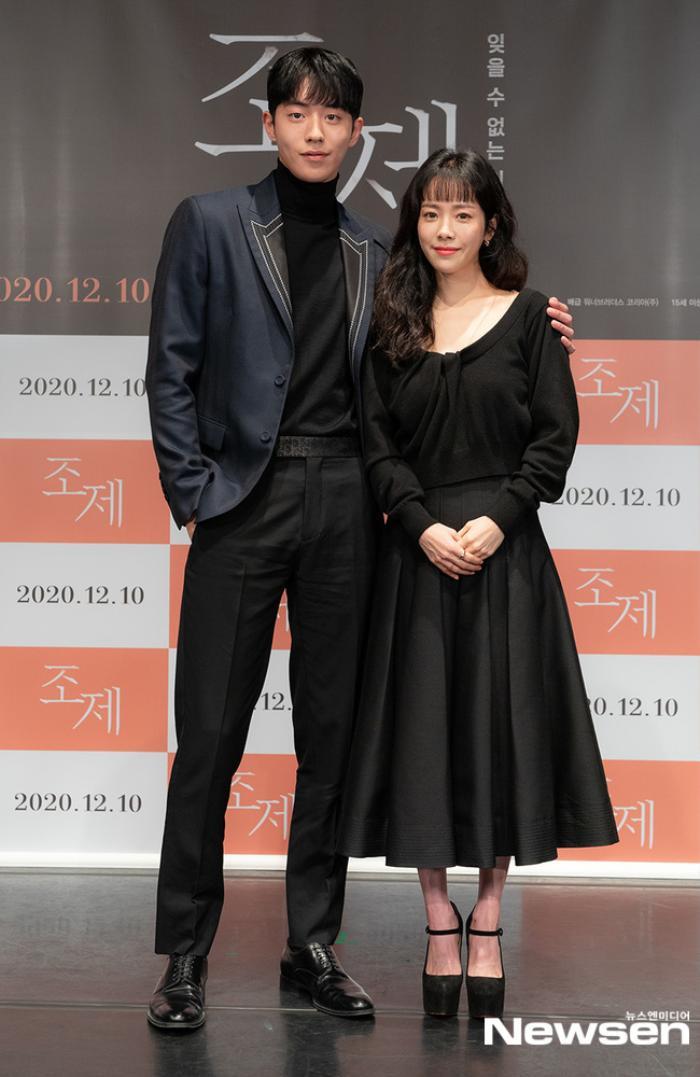 Han Ji Min để mặt mộc, Nam Joo Hyuk không rửa mặt quay Josee: Đừng xem đây là phim của người khuyết tật! Ảnh 2