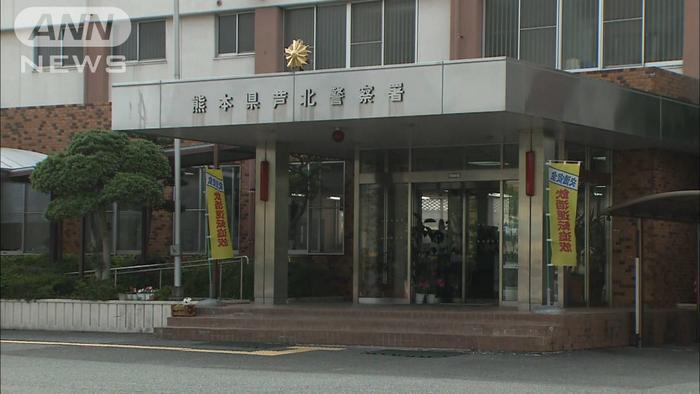 Nữ thực tập sinh Việt Nam ở Nhật bị bắt vì vứt xác cặp sinh đôi mới chào đời Ảnh 1