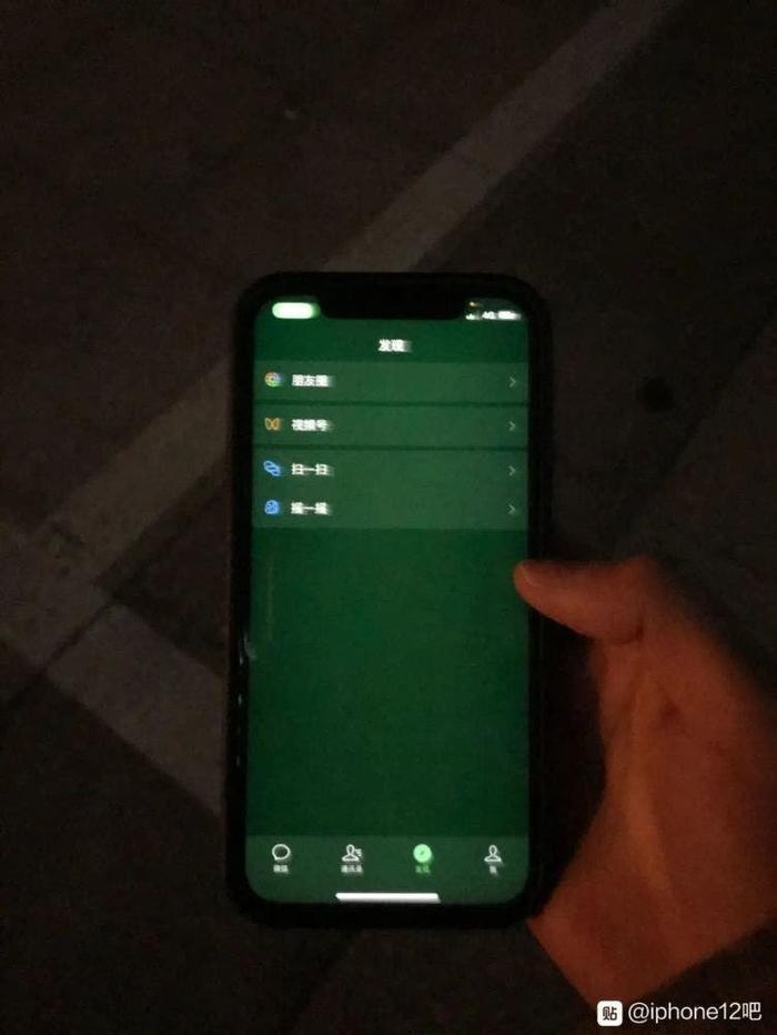 Apple thừa nhận iPhone 12 gặp sự cố màn hình ám xanh, đang tiến hành điều tra Ảnh 2
