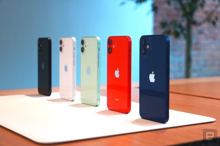 iPhone 13 sẽ dùng con chip mạnh chưa từng có Ảnh 1