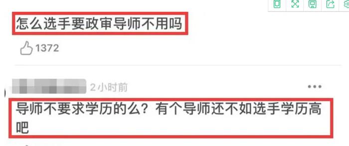 Dân mạng mỉa mai Vương Nhất Bác không có học thức nhưng lại dám 'làm thầy' trong show của đài trung ương Ảnh 5