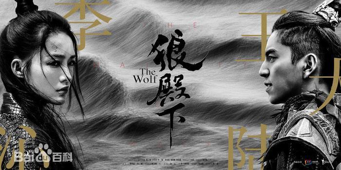 Hận thù sâu nặng: Biên kịch Uông Hải Lâm đá xéo phim mới của Tiêu Chiến Ảnh 1