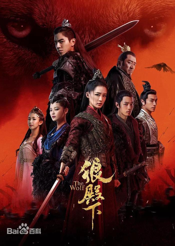 Hận thù sâu nặng: Biên kịch Uông Hải Lâm đá xéo phim mới của Tiêu Chiến Ảnh 2