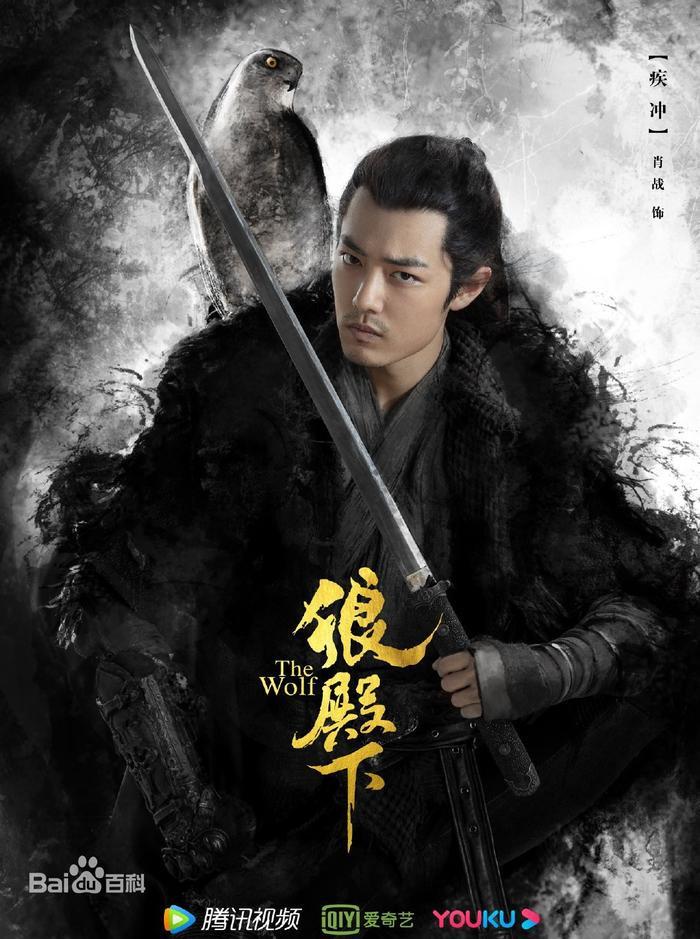 Hận thù sâu nặng: Biên kịch Uông Hải Lâm đá xéo phim mới của Tiêu Chiến Ảnh 4